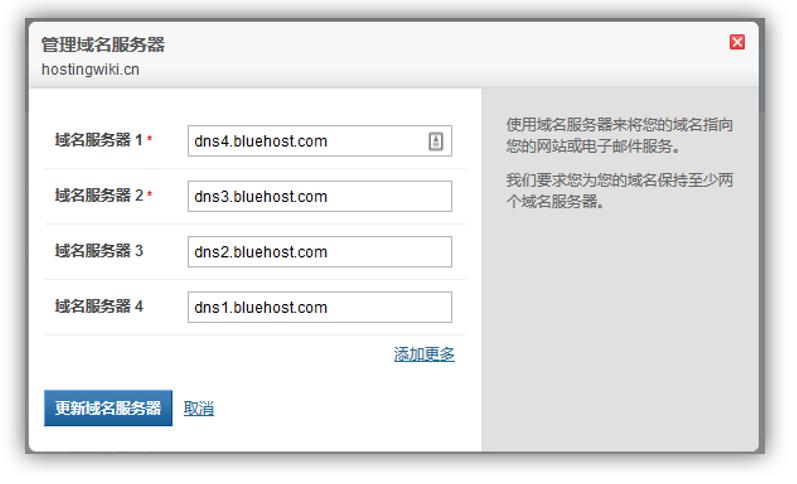 Default DNS